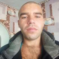 Viktor, 25 лет, хочет пообщаться, в г.Одесса