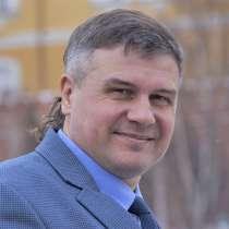 Адвокат по трудовым спорам, в Москве