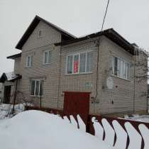 Продам дом или поменяю на квартиру в Москве или Подмосковья, в Тамбове