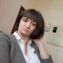 Татьяна, 29 лет, хочет пообщаться – Татьяна, в г.Алматы
