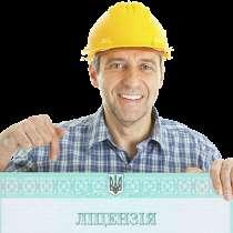 Продаю ОсОО с лицензией на строительство 2 и 3 уровень, в г.Бишкек