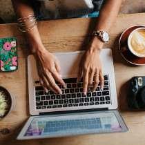 Срочно требуется помощник в интернет-магазин, в Москве