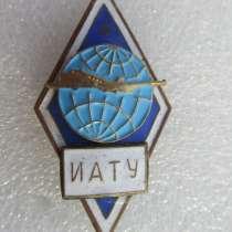 Ромб ИАТУ Иркутск авиация, в Бузулуке