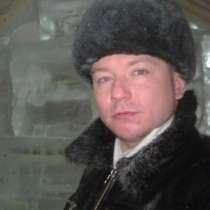 Виталий, 38 лет, хочет пообщаться, в Норильске