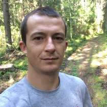 Sergiy, 25 лет, хочет познакомиться – Sergiy, 25 лет, хочет познакомиться, в г.Raisio
