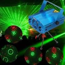Лазерный проектор узор бабочки, сердца, мячики, смайлики, в г.Минск