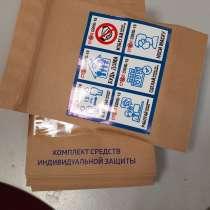 Календари, открытки и сувениры, в Иркутске