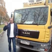Александр, 49 лет, хочет познакомиться – Ищу милую женщину от 28-36л. с реб. или без, для созд. семьи, в Москве