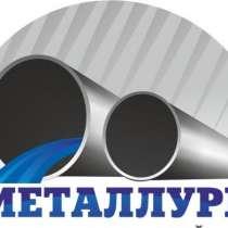 Трубы: 1020х27,3 1020х12 1020х11 920х16, в Челябинске