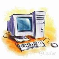 Персональный компьютер, в г.Минск