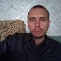Андрей, 40 лет, хочет пообщаться, в г.Караганда