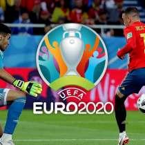 Билет на EURO 2020, в Москве