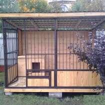 Продам вольер для собаки, в Екатеринбурге