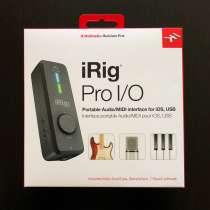 IRig Pro I/O + 12 Платных Приложений В Подарок, в Москве