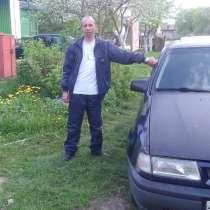 Владислав, 44 года, хочет познакомиться, в г.Минск