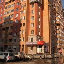 Офисное помещение, в Новосибирске