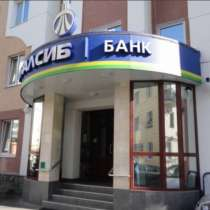Продам офисное здание 1613 кв. м, в Краснодаре