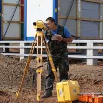 Помощь в получении топографической исполнительной съёмки, в Омске