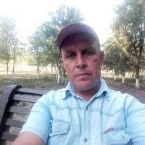 Саша, 38 лет, хочет пообщаться – Caut fericirea, в г.Кагул