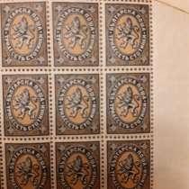 Продаю марки, в г.Ереван