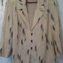 Праздничное платье, в Нижнекамске