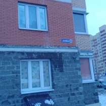 2-к квартира, 68 м², 4/17 эт, в Домодедове