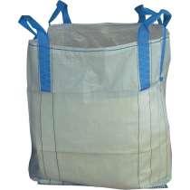Предлагаем мешки Биг-Бэги (мкр) б/у в отличном состоянии, в Озерске