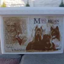 Мобикан 1.2 кг - добавка для лечения суставов собак, в г.Одесса