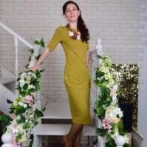 Платье от бренда, в г.Харьков