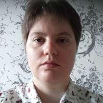 Девушка, 31 год, хочет пообщаться, в г.Минск