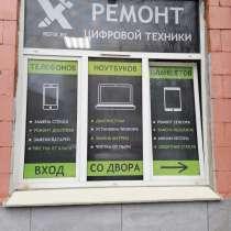 Ремонт телефонов, планшетов, ноутбуков и другой техники, в г.Минск