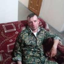 Дмитрий, 29 лет, хочет пообщаться, в г.Астана
