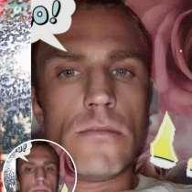 Александр, 37 лет, хочет пообщаться, в Сыктывкаре