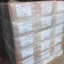Битум строительный в брикетах 20 кг, в Малоярославце