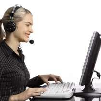 Оператор на прием звонков, в Самаре