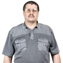 Андрей, 55 лет, хочет познакомиться – Андрей, 55 лет, хочет познакомиться, в Раменское