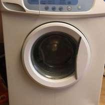 Продам стиральную машинку, в Волгограде