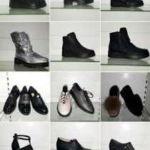 Обувной магазин Гермес, в г.Бишкек