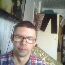 Вадим, 32 года, хочет познакомиться, в Уфе
