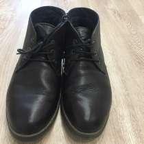 Ботинки мужские, в Железногорске
