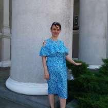Марина, 45 лет, хочет пообщаться – Марина, 45 лет, хочет познакомиться, в г.Макеевка