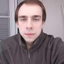 Борис, 22 года, хочет познакомиться – Борис, 22 года, хочет познакомиться, в Москве