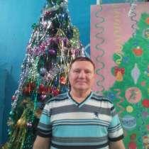Валерий, 68 лет, хочет пообщаться, в г.Красный Луч
