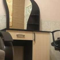 Косметический столик, в Орехово-Зуево