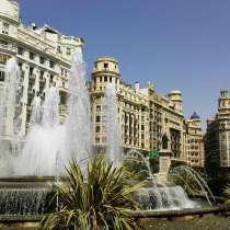 Ищу бизнес партнера в Испании, в г.Валенсия