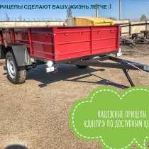 Купить прицеп 1500*1300 и много других моделей, в г.Киев
