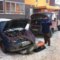 Автоключи, ключи с чипом и ПДУ, в Челябинске