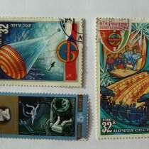 Продаю марки СССР, отправлю за границу почтой России, в Самаре