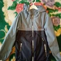Продам детскую куртку, в Калуге