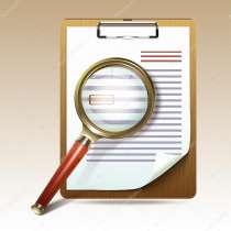 Независимые исследования почерка, записи, текста для судов, в Брянске